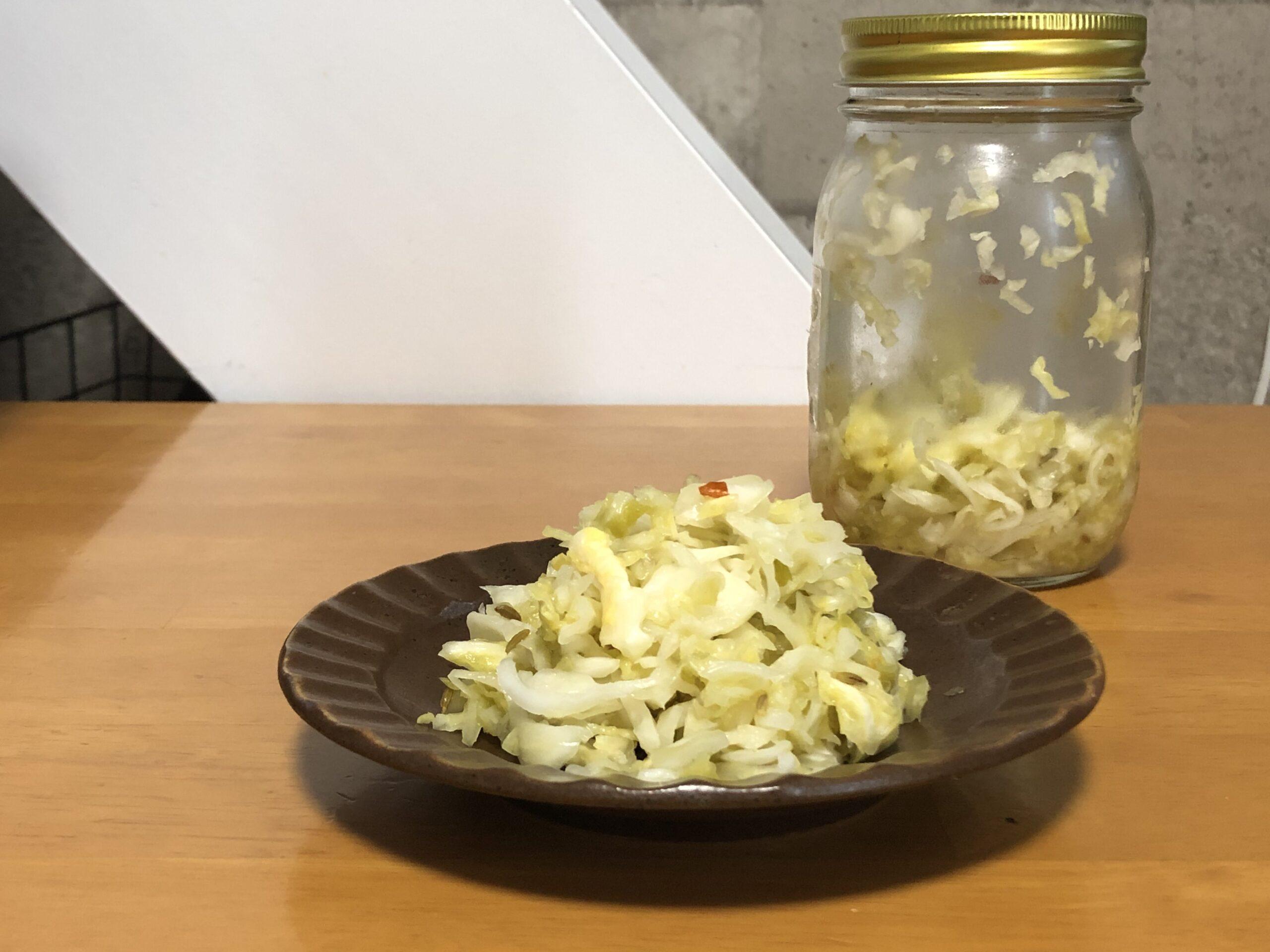 乳酸発酵キャベツ盛り付け画像です。