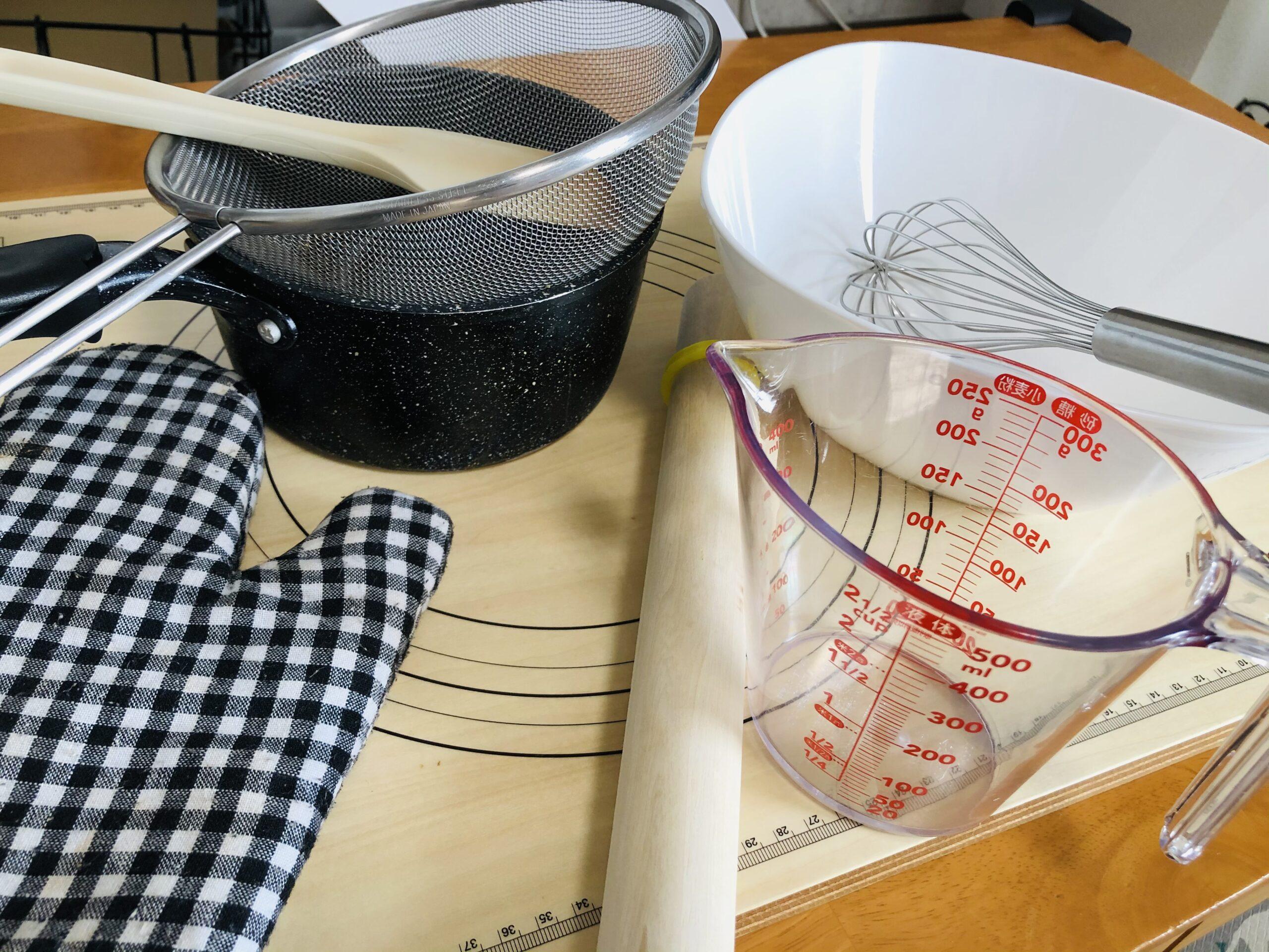 調理器具の画像です。