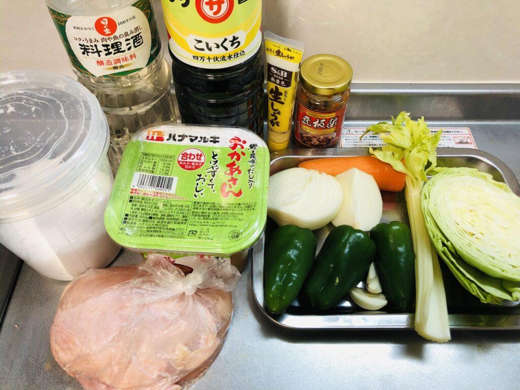 鶏むね肉のピリ辛味噌炒めの材料の画像です