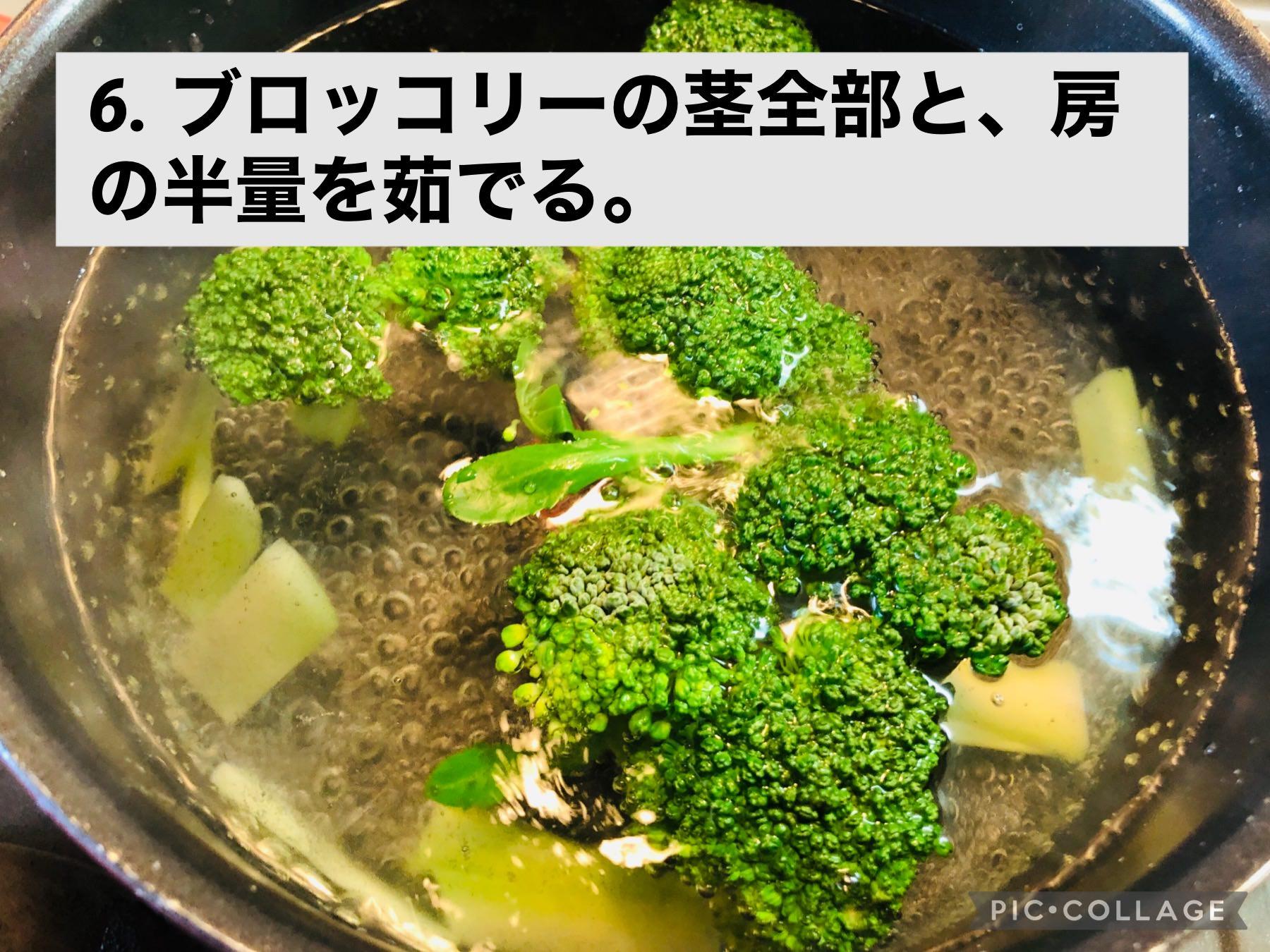 沸かせたお湯の鍋にブロッコリーの茎全部と、房の半量を入れた画像です