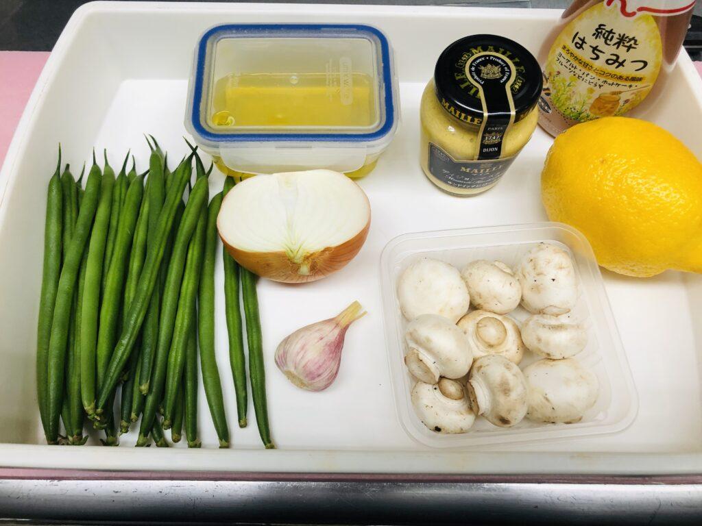インゲンとマッシュルームのはちみつレモンマスタードソースの材料の画像です