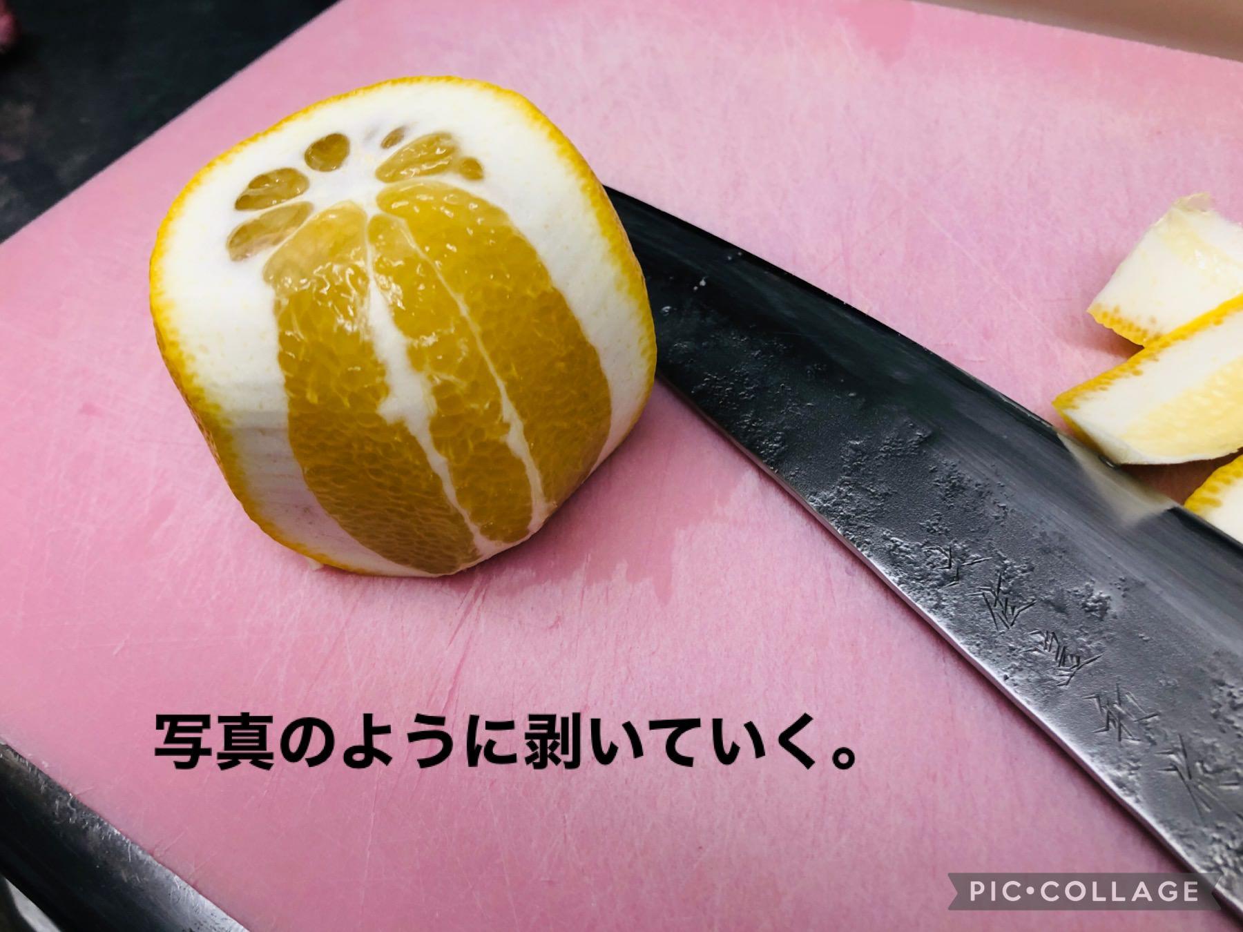 レモンを果肉だけの状態にするために、包丁でレモンを剥いている途中の画像です