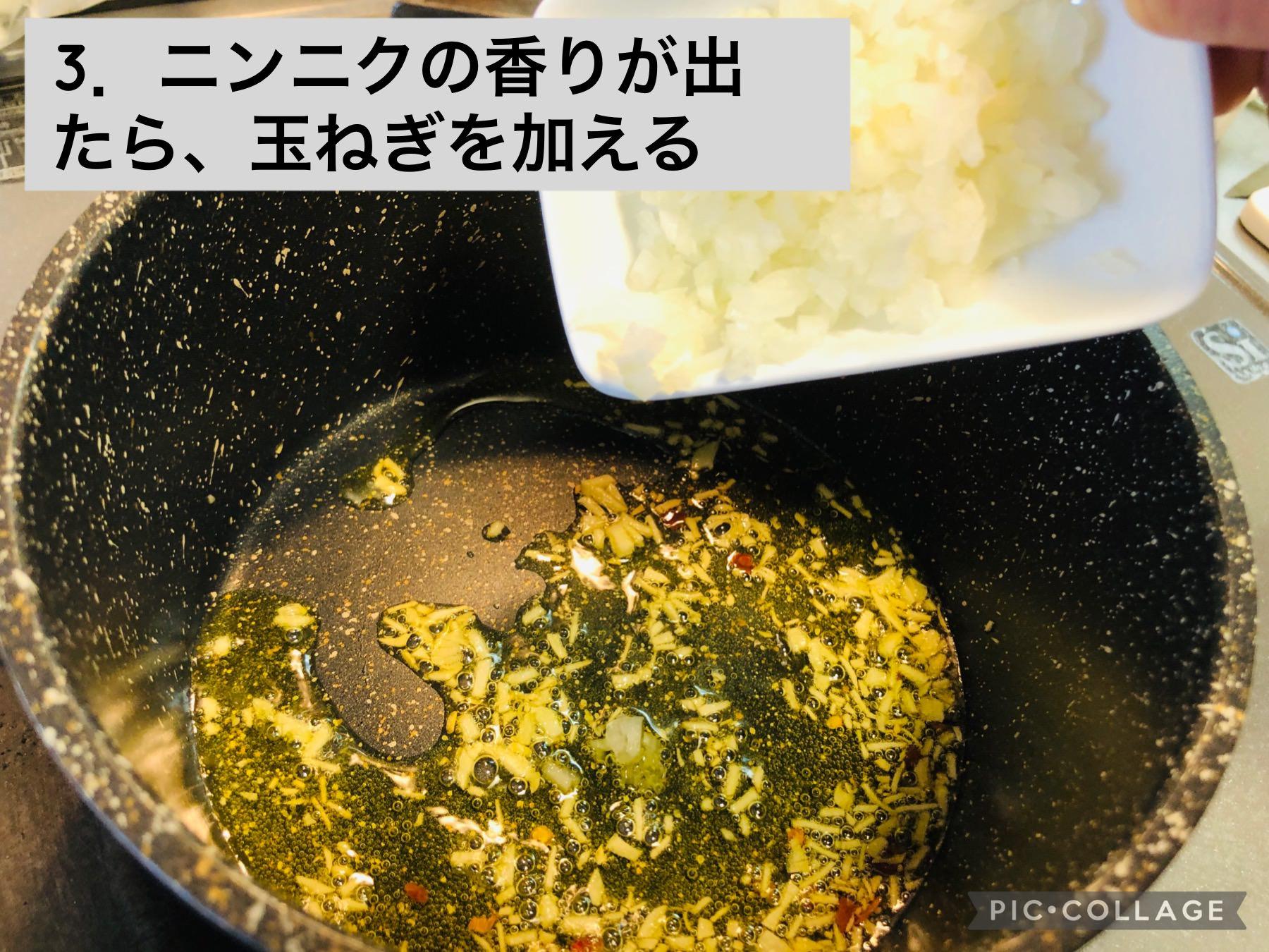 ニンニクの香りが出てきたら、玉ねぎを加えている様子の画像です