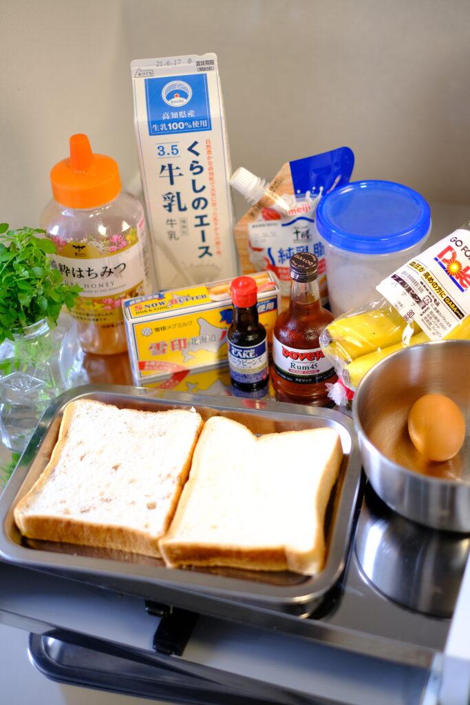 【ラム酒キャラメルバナナ】簡単フレンチトーストの材料画像です