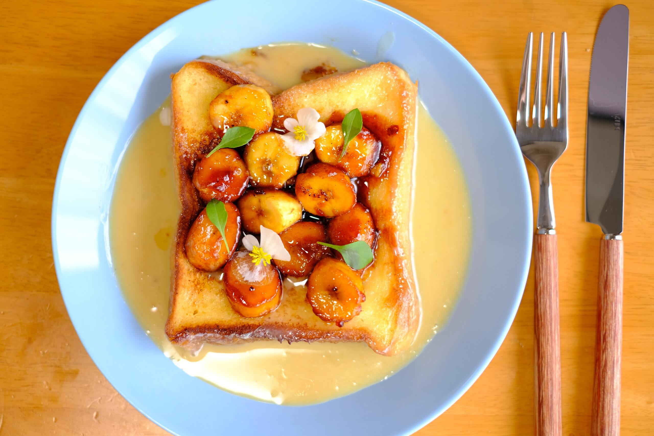 【ラム酒キャラメルバナナ】簡単フレンチトーストアイキャッチ画像です