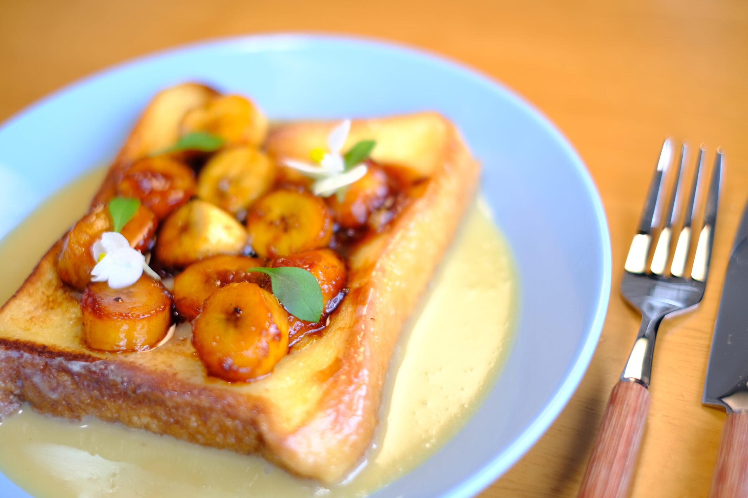 【ラム酒キャラメルバナナ】簡単フレンチトースト盛り付け完成画像です