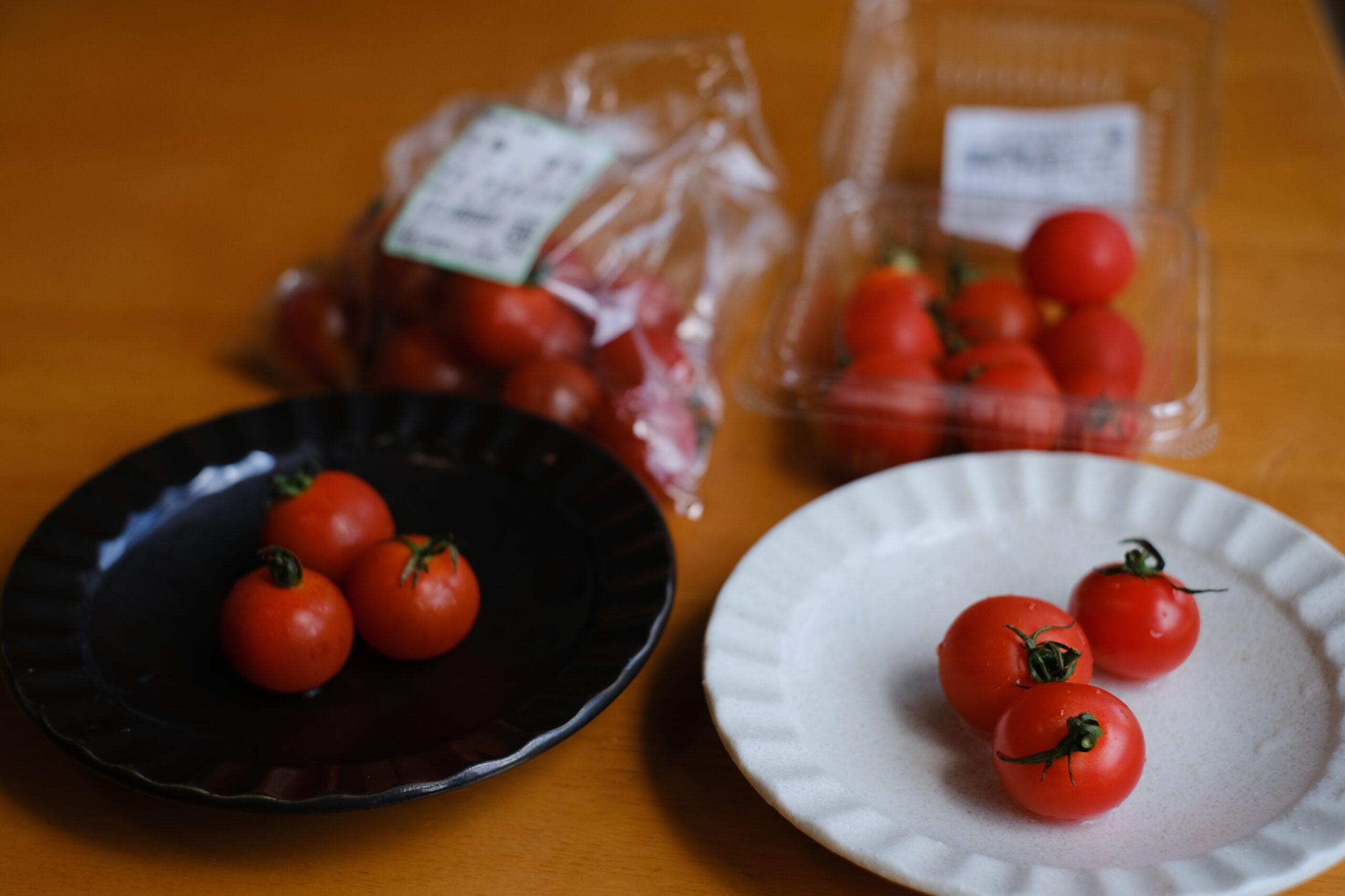 スーパーで買ったミニトマトとらでぃっしゅぼーやのミニトマトを食べ比べした画像