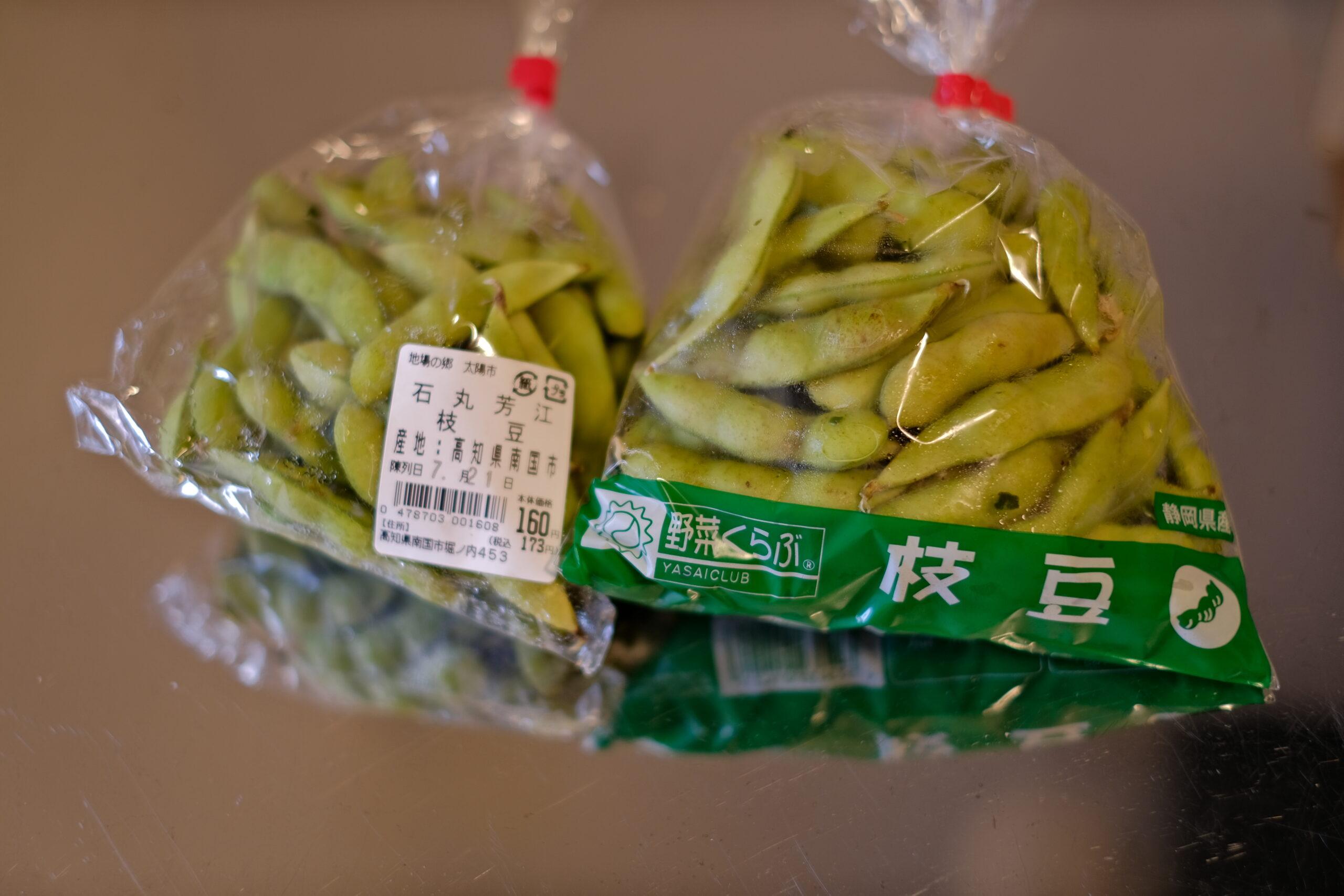 枝豆(湯あがり娘)の画像です
