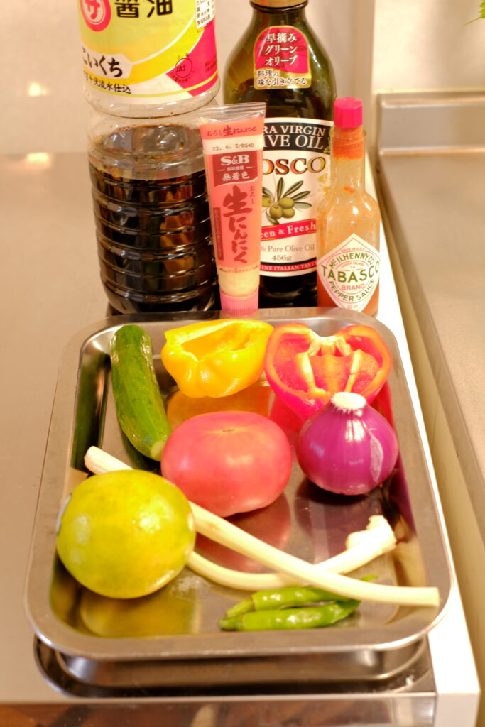 青唐辛子とたっぷり野菜のサルサソースの材料画像です